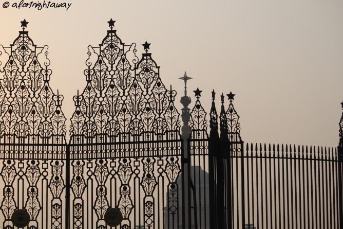 Gate in New